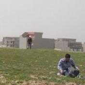 Iraq Online Dig in Greek