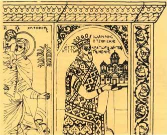 Ο αυτοκράτωρ Ιωάννης Τζιμισχής κρατάει στα χέρια το Καθολικό. Γραμμική απεικόνιση τμήματος της τοιχογραφίας του Καθολικού (1535)