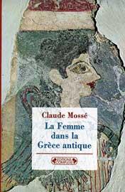 Το εξώφυλλο του βιβλίου από έκδοση του 1999.