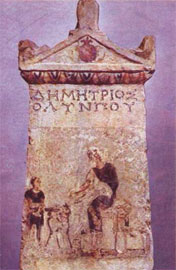 Η γραπτή επιτύμβια στήλη του Δημητρίου (3ος αι. π.Χ.) από τη Δημητριάδα της Θεσσαλίας, Αρχαιολογικό Μουσείο Βόλου