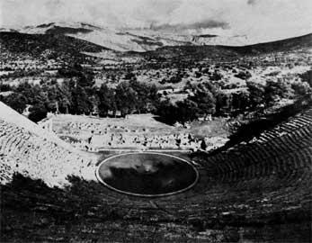 Το θέατρο της Επιδαύρου.