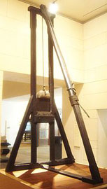 Πρώιμη λαιμητόμος (Μουσείο της Σκωτίας).