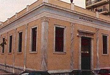 Το θέατρο «Απόλλων» του Πύργου.