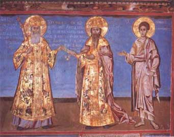 Ανδρόνικος Παλαιολόγος ο Β΄και Στέφανος Ούρωch ο Μιλούτιν, με τον Άγιο Στέφανο στο πλευρό του (λιτή Μονής Χελανδαρίου, 14ος αι.)