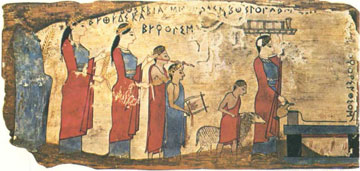 Ξύλινος ζωγραφιστός πίνακας με πομπή θυσίας από το σπήλαιο των Πιτσών Κορινθίας (6ος αι. π.Χ.).
