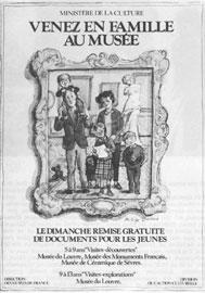 Αφίσα του Υπουργείου Πολιτισμού: Ελάτε οικογενειακώς στο μουσείο.