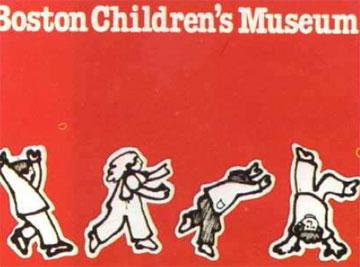 Μουσείο για παιδιά της Βοστώνης.