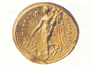 Η πίσω όψη χρυσού νομίσματος του Πύρρου με παράσταση Νίκης τροπαιοφόρου.