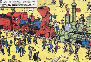 Οι ατσάλινες γραμμές του τραίνου συνδέουν Ανατολή και Δύση.