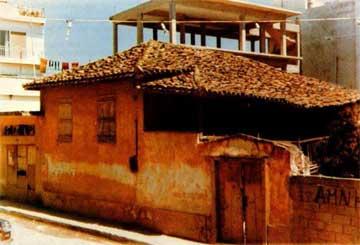 Το σπίτι του Μακρυγιάννη στο Άργος, όπου ο στρατηγός άρχισε να γράφει τα απομνημονεύματά του (1829-1830).
