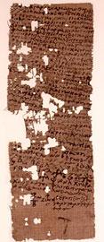 Φυλαχτό που περιλαμβάνει απόκρυφη επιστολή του Άμπγκαρ από την Έδεσσα προς τον Ιησού Χριστό (5ος αι. μ.Χ.).