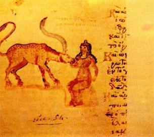Παρθένα θηλάζει Μονόκερω. Μικρογραφία σε Ψαλτήρι του 9ου αι. Μονή Παντοκράτορα, Άγιον Όρος.
