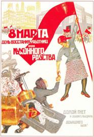 Στις 8 Μαρτίου οι εργαζόμενες γυναίκες επαναστατούν ενάντια στη σκλαβιά της κουζίνας.