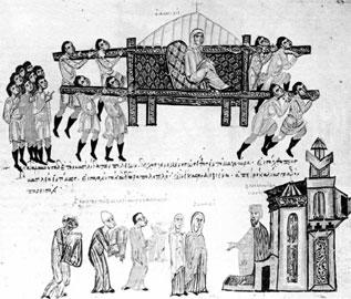 Μικρογραφία από τη χρονογραφία του Ιωάννη Σκυλίτζη με την εύπορη χήρα Δανιηλίδα.