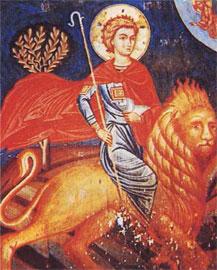 Ο άγιος Μάμας πάνω σε λιοντάρι. Σταυρός του Αγιασμάτι.