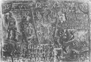 Λιθανάγλυφο «φυλακτό» του 1817 στο χωριό Λαζανιά.