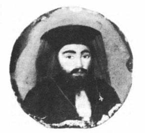 Ο αρχιεπίσκοπος Κυπριανός (1880-1821).