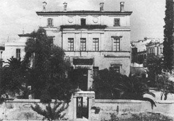 Οικία Γ. Γενναδίου (1845- κατεδ. 1980), φωτογραφία 1930-40 (Αρχείο Μουσείου Μπενάκη).