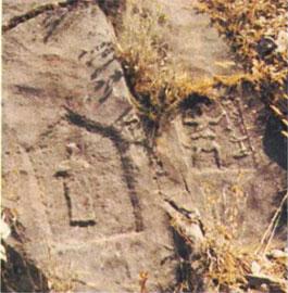 Βραχοανάγλυφα ρωμαϊκών Φιλίππων.