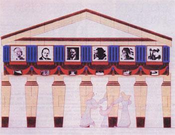 Robert Stern, σχέδιο για περίπτερο στη Forum Design Exhibition, Lin, 1980.