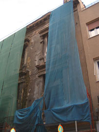 Η οικία του Ερνέστου Τσίλερ (Μαυρομιχάλη 8).