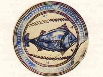Από τα πρωτομαγιόλικα της Κορίνθου, 13ος αι., Μουσείο Κορίνθου.