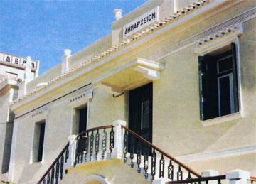 Το Δημαρχείο Άργους μετά την ανακαίνιση των όψεων του συγκροτήματος το 1987-88.