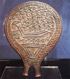 «Τηγανόσχημο» σκεύος από τη Σύρο, ΠΚ ΙΙ εποχή. Εθνικό Αρχαιολογικό Μουσείο, αρ. 4974.