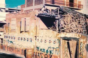 Το σπίτι του Μακρυγιάννη στο Άργος όπως ήταν το 1984.