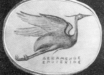Το χρυσό δαχτυλίδι με σφραγιδόλιθο (5ος αι. π.Χ., Παντικάπαιον) είναι το έμβλημα των εκδηλώσεων «Έλληνες στη Μαύρη Θάλασσα».