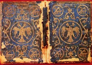 Κώδικας 13ου αιώνα με στάχωση από ύφασμα που φέρει κεντημένο το μονόγραμμα των Παλαιολόγων. Ρώμη, βιβλιοθήκη μονής Grottaferrata