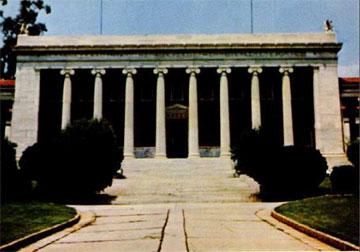 H πρόσοψη του κτιρίου της Γενναδείου Βιβλιοθήκης.