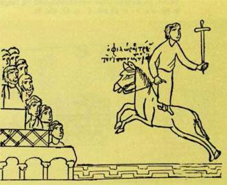 Ισορροπία σε άλογο (Φ. Κουκουλές, Βυζαντινών βίος και πολιτισμός, 1952, πιν. Ε΄, εικ. 3).