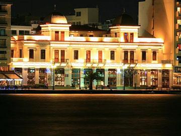 Το Δημαρχείο Χαλκίδας που στεγάζεται στο Μέγαρο Κότσικα.
