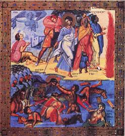 Εικονογράφηση ψαλτηρίου (Par. Gr. 139).