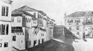 Το Κυβερνείο όπως το σχεδίασε ο Andalbert Marc γύρω στο 1833.