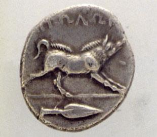 Ο Καλυδώνιος Κάπρος στην πίσω όψη αργυρού τριώβολου Αιτωλικής Συμπολιτείας, π.220-189 π.Χ. Αθήνα, Νομισματικό Μουσείο.