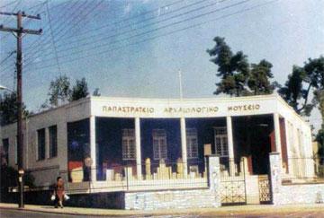 Το αρχαιολογικό Μουσείο Αγρινίου.