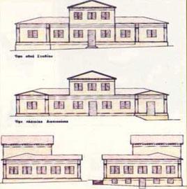 Γραφική αποκατάσταση των όψεων του Βασιλικού Τυπογραφείου και Λιθογραφείου.