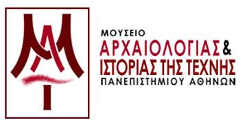 Το λογότυπο του Μουσείου Αρχαιολογίας και Ιστορίας της Τέχνης του Πανεπιστημίου Αθηνών.