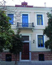 Το Ολλανδικό Ινστιτούτο Αθηνών.
