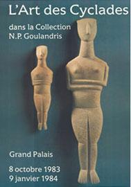 Αφίσα από έκθεση της Συλλογής Ν.Π. Γουλανδρή στο Παρίσι.