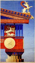 Παρθενώνας, δωρικός ρυθμός, αποκατάσταση του B. Loviot (1879-1881). Υδατογραφία, κόκκινο και γαλάζιο μελάνι.