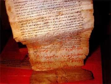 Χρυσόβουλλος Λόγος του Ανδρόνικου Β΄ Παλαιολόγου, Ιούνιος 1301. Βυζαντινό Μουσείο Αθηνών (χειρόγραφο αρ. 1, 19).