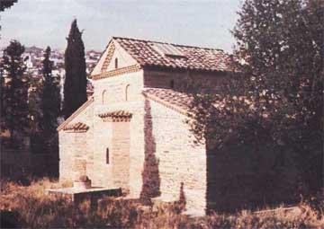 Ναός του Αγίου Νικολάου των Ορφανών.