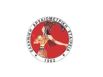Το λογότυπο της Ελληνικής Αρχαιομετρικής Εταιρείας