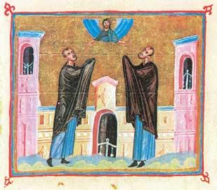 Οι άγιοι Ανάργυροι δέχονται από τον Θεό τη χάρη να θεραπεύουν. 11ος αι., Μονή Διονυσίου, Άγιον Όρος.