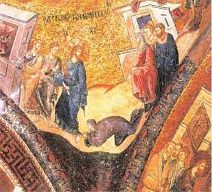 Ο Χριστός θεραπεύει την αιμορροούσα γυναίκα. Ψηφιδωτό, 14ος αι., Κωνσταντινούπολη.