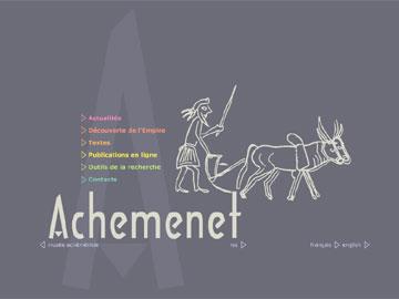 Αρχική οθόνη του Achemenet