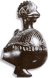 Ετρουσκική σταμνία, 600 π.Χ.
